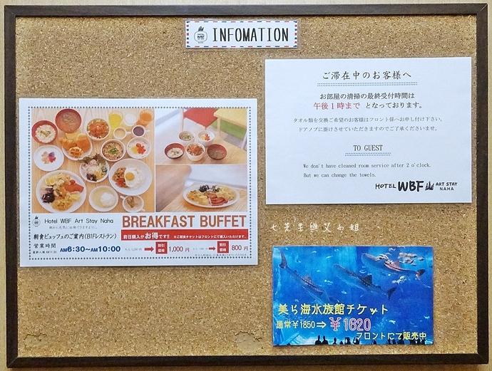 5 沖繩自由行 觀光巴士一日遊 推薦 美麗海家族服務號觀光巴士 Rado觀光巴士 美麗海水族館 琉宮城蝴蝶園 名護鳳梨園