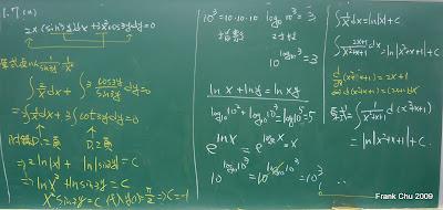 習題1.7(a)說明, 指數/對數復習, 積分的變數變換說明