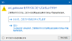 SnapCrab_コピー_3P-0000