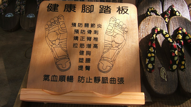 Yangminshan Foot massage