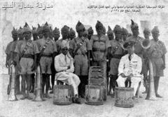 الفرقة الموسيقية العسكرية العبدلية 1934 م