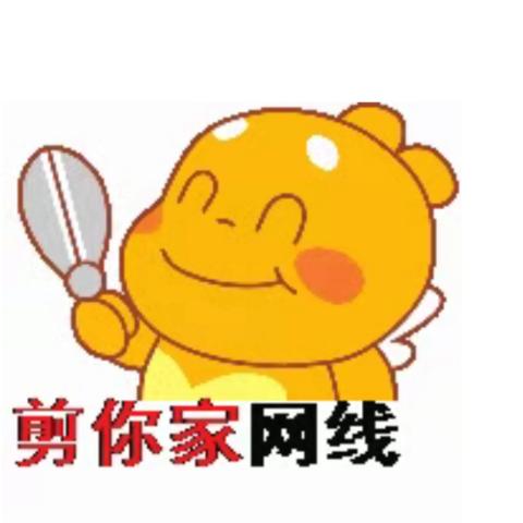 user Ge Lu apkdeer profile image