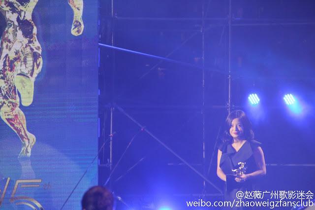 2015.10.31_Giải Thưởng Điện Ảnh Truyền Thông Trung Quốc Lần thứ 15 - Triệu Vy lên ngôi ảnh hậu