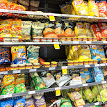 canadian chips at sobeys supermarket in Toronto, Ontario, Canada