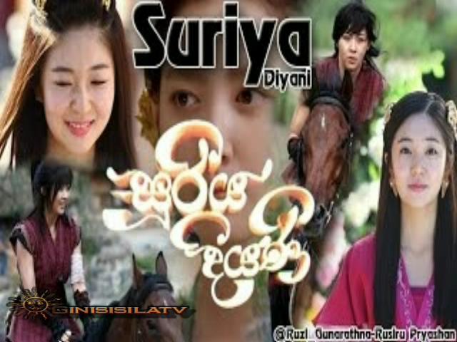 SOORIYA DIYANI (91) -2016-07-01 Last Episode