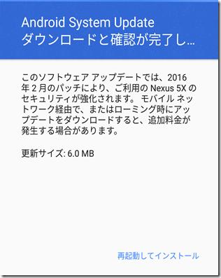 n5x_top