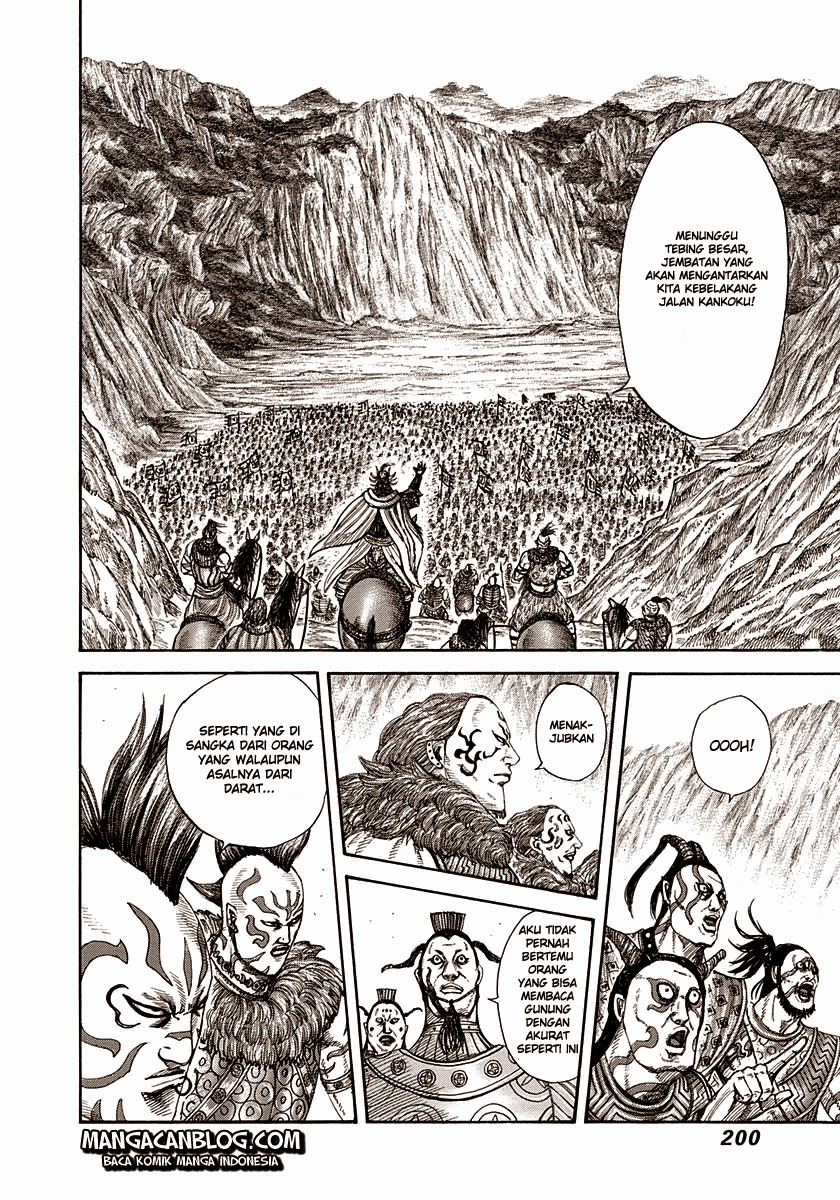 Kingdom Chapter 305