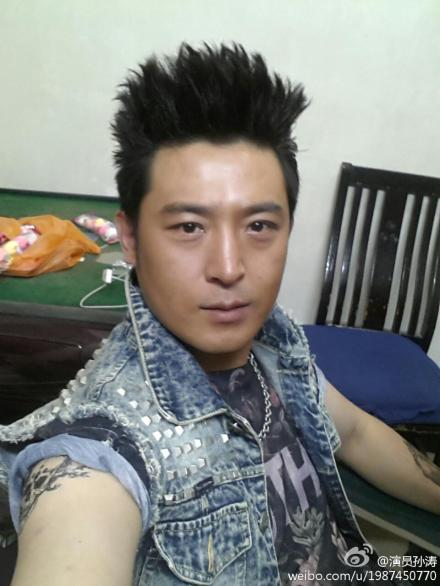 Sun Tao China Actor