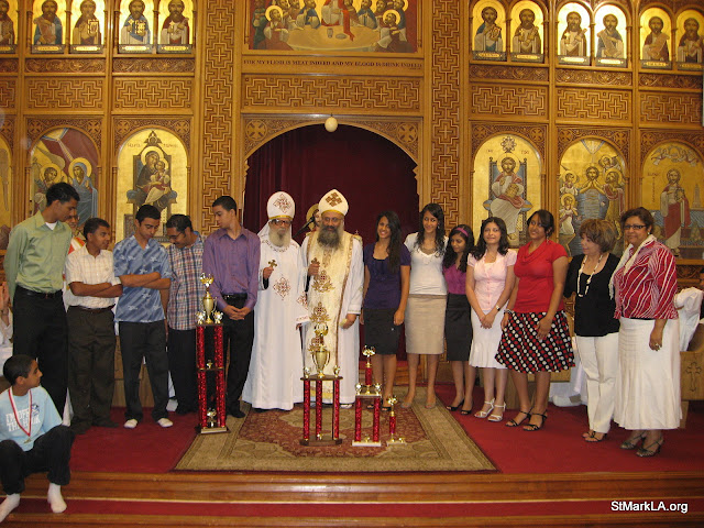 Diocese Spiritual Competition Results - 2009 - spiritual_competition_8_20100120_1595947189.jpg
