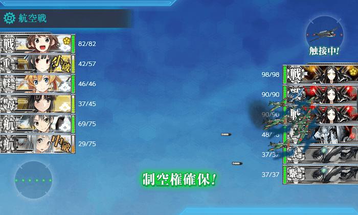 艦これ_2期_2-4_010.png