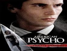 مشاهدة فيلم American Psycho