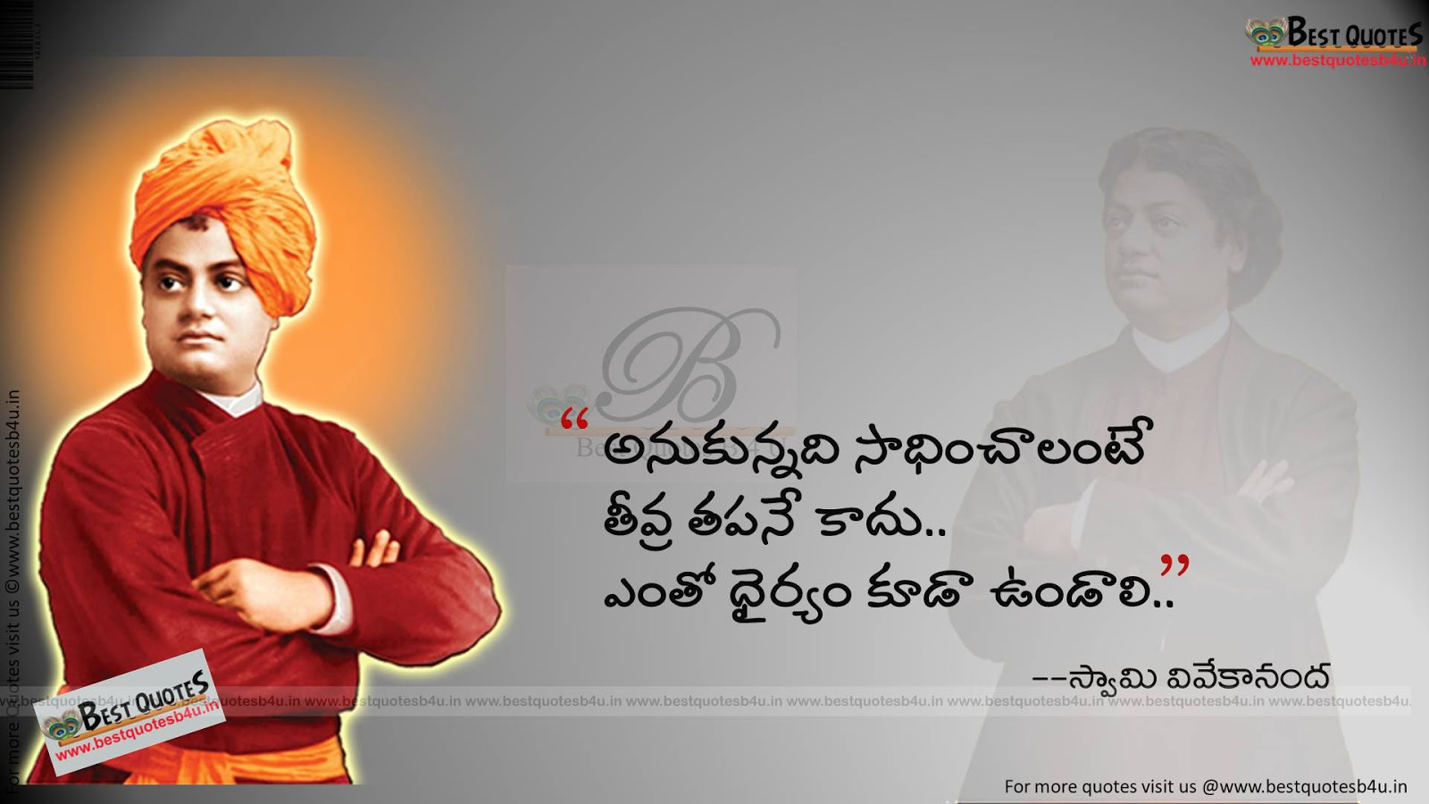 Quotes Vivekananda Swami Vivekananda Inspiring Telugu Thoughts  Good Morning Quotes