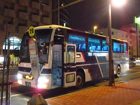 道北バス「ノースライナーみくに号」 1058 旭川駅前到着 その1