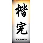 kaiwon-chinese-characters-names.jpg