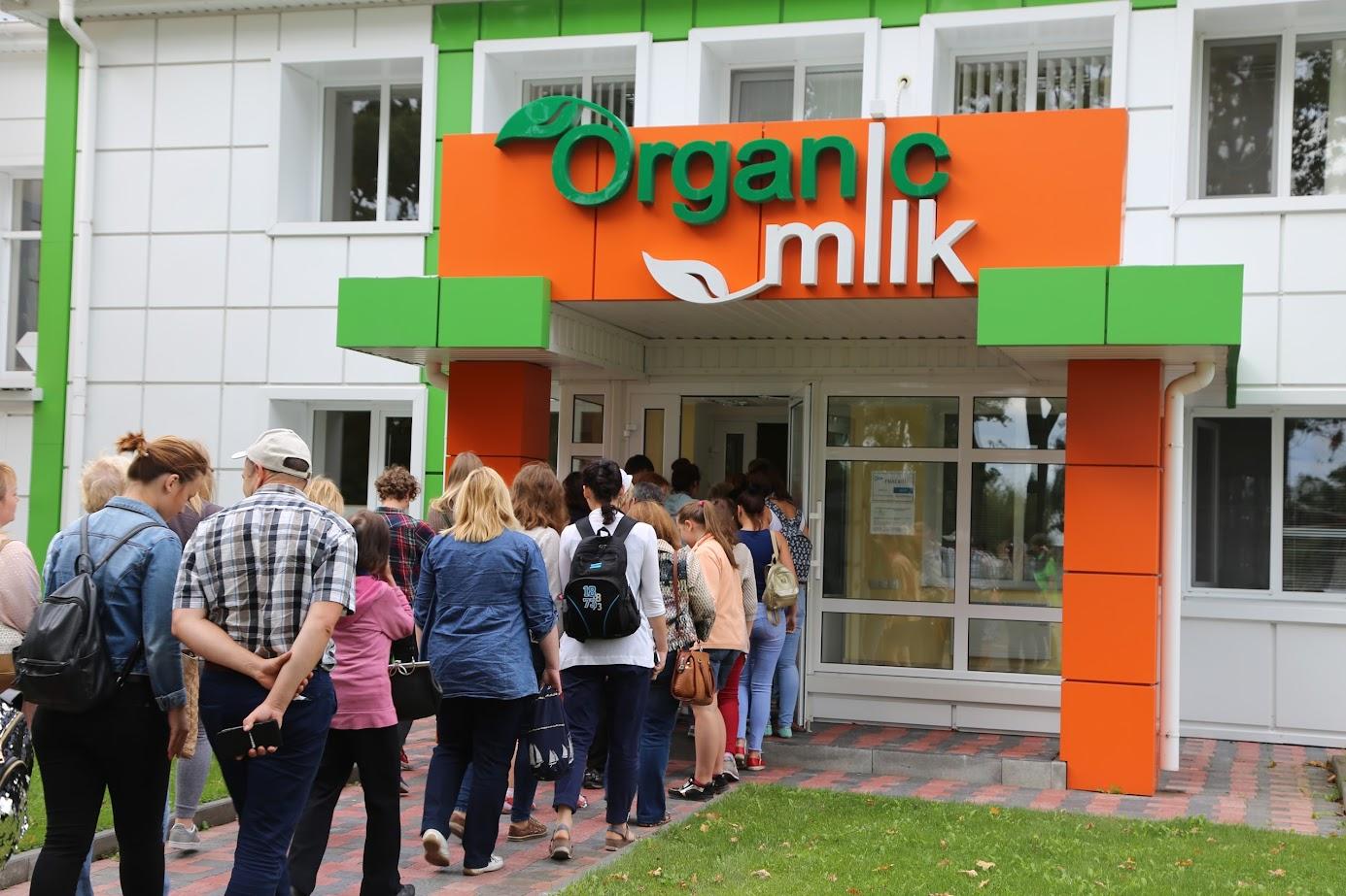 органик милк organic milk