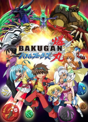 Bakugan Battle Brawlers - Chiến binh Bakugan