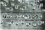 1964 - IV.b