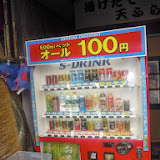 2014 Japan - Dag 5 - marlies-DSCN5507.JPG