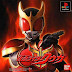 Kamen Rider Kuuga PS1 High Compress (8 MB)