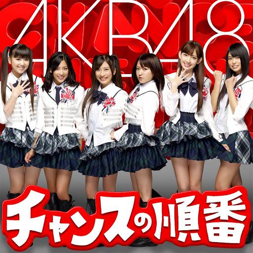 [MUSIC VIDEO] AKB48 – チャンスの順番 Type-A,K,B付属DVD (2010.12.08/DVDISO/5.35GB)