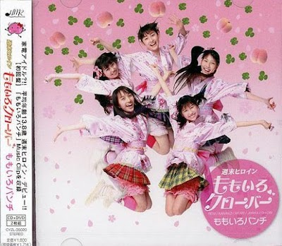 Momoiro Punch [Limited Edition]
