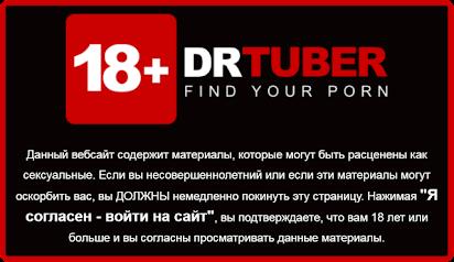 Интернет общение с турком ксения меньшова