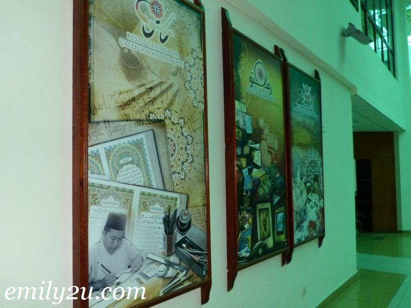 Taman Seni Islam Selangor