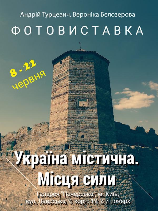 Afisha_UM_IMGP0025_2_1