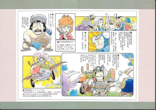 Akira Toriyama world_213419-0034