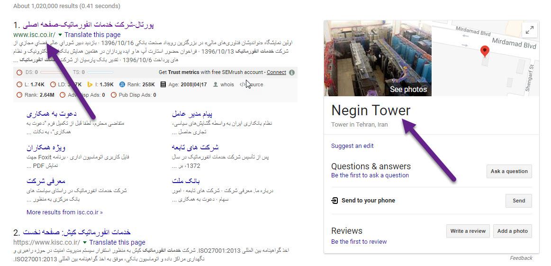 Wrong Data Show In Google Search Boh8eia Xartes