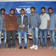Raja Vaari Mithrabrundham Press Meet Photos