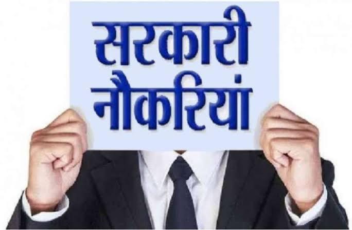 चिकित्सा एवं स्वास्थ्य विभाग, विजयनगरम द्वारा 36 मनोचिकित्सक, सामान्य चिकित्सक, सामाजिक कार्यकर्ता, सलाहकार और अन्य रिक्तियों की भर्ती के लिए अधिसूचना की घोषणा की है।