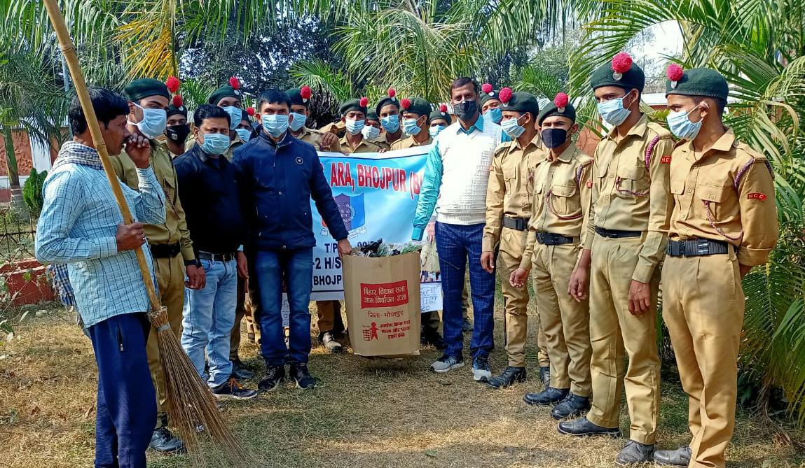Arrah: एनसीसी द्वारा वीर कुंवर सिंह किला में मनाया गया स्वच्छता पखवाड़ा