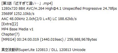 note-162202-i2-mp4_______
