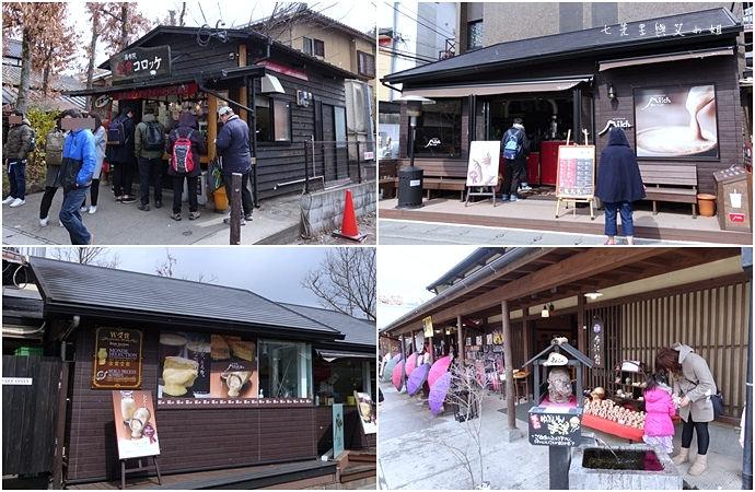 32 福岡三天兩夜自由行行程總覽