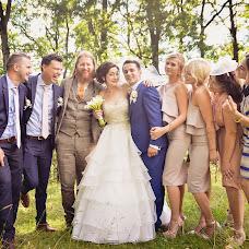 Wedding photographer Andrei Chirvas (andreichirvas). Photo of 14.09.2017