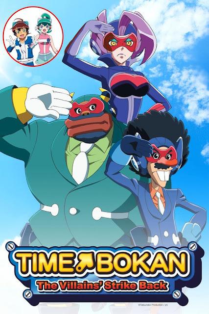 Time Bokan The Villains' Strike Back