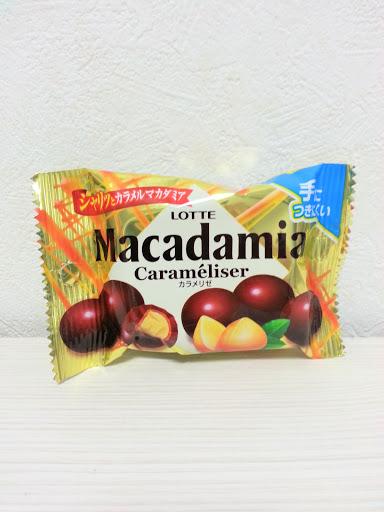 ロッテマカダミアカラメリゼの写真
