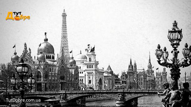 Старі фотографії міст
