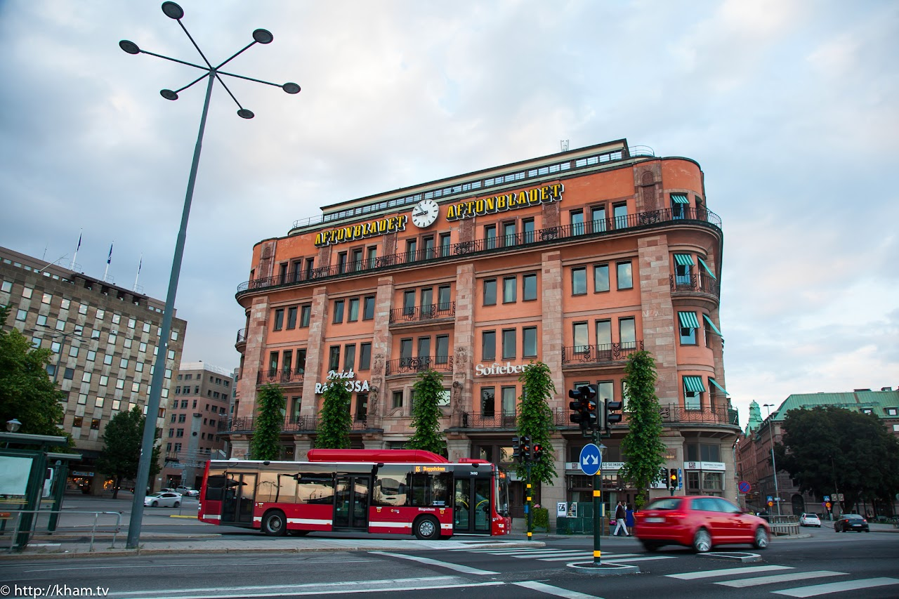 2012 07 08-13 Stockholm - IMG_0345.jpg