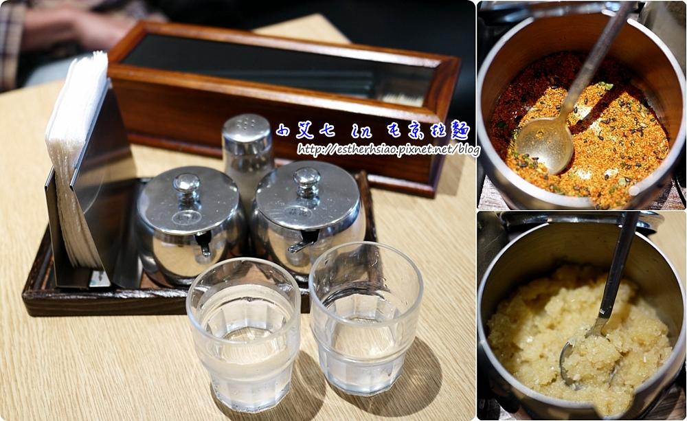 6 餐具與調味料 茶