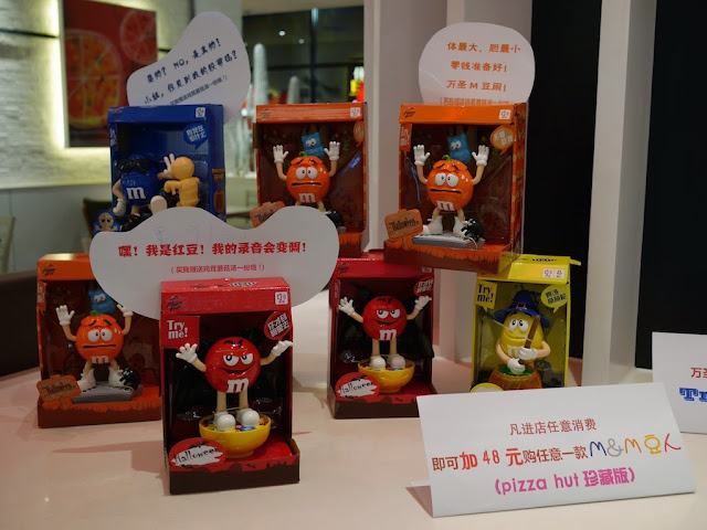 Halloween-themed M&M's characters for sale at Pizza Hut in Shaoguan, China