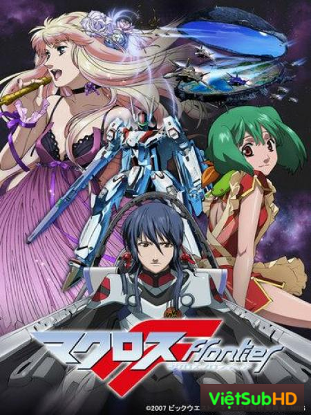 Macross Frontier The Movie
