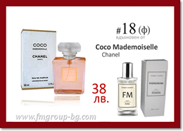 Парфюм с феромони FM 18f - CHANEL - Coco Madmoiselle