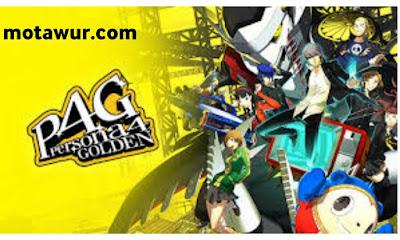 Persona 4 Golden - افضل العاب كمبيوتر 2021