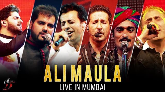 Ali Maula Song Lyrics || Maula Ali Song Lyrics