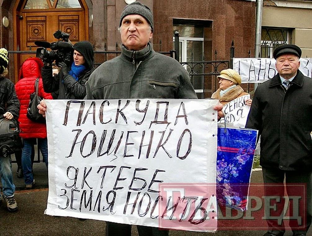 Ярема в январе написал Могерини секретное письмо об отсутствии доказательств, достаточных для обвинения Клюеву, - Лещенко - Цензор.НЕТ 5671
