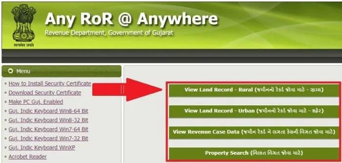 Gujarat Bhulekh Khasra Khatauni Online Kaise Check Kare –