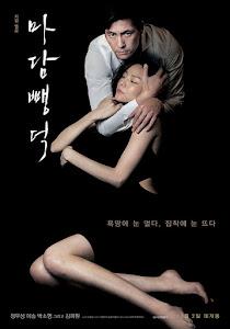 Scarlet Innocence 18+ - Má Hồng Thơ Ngây 18+ poster