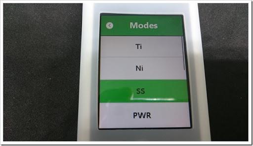 DSC 2400 thumb%25255B2%25255D - 【MOD】大画面液晶タッチパネル!【LAISIMO L3 200W Touch Mod」レビュー!